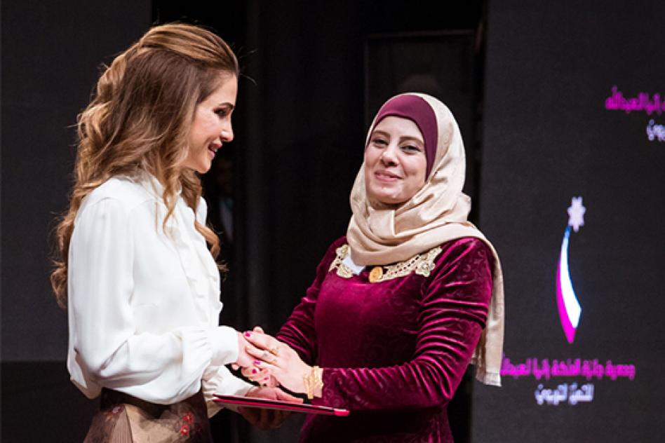 queen rania award